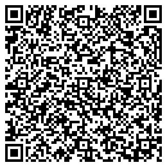 QR-код с контактной информацией организации ООО CLIMA