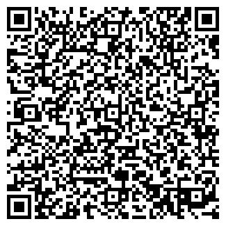 QR-код с контактной информацией организации ЧП «E-box»