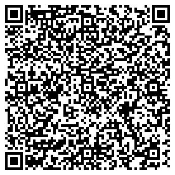 QR-код с контактной информацией организации ВОДОСТОК АС