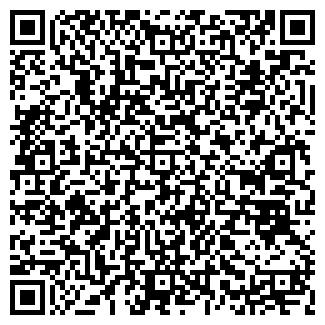 QR-код с контактной информацией организации Xtraice