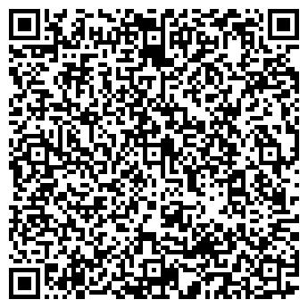 QR-код с контактной информацией организации Яковенко, ЧП