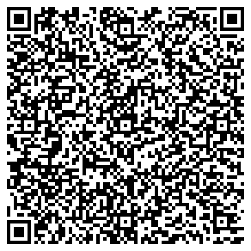 QR-код с контактной информацией организации Бейби Смайл (Baby smile), ЧП