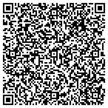 QR-код с контактной информацией организации Автосалон ВиДи Конкорд, ООО
