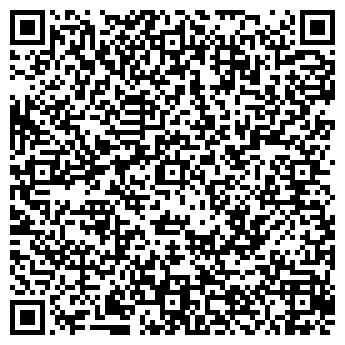 QR-код с контактной информацией организации ГАРАНТ-ОЙЛ ТОО