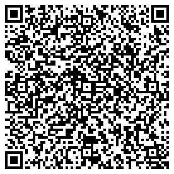QR-код с контактной информацией организации ДЕ ЮРЕ ИНК., ЗАО