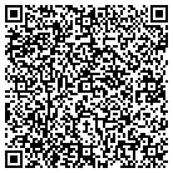 QR-код с контактной информацией организации Ведер (Weder), ДП