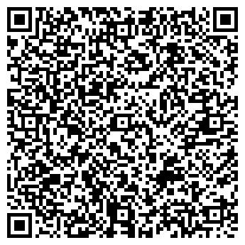 QR-код с контактной информацией организации Декоравто, ЧП