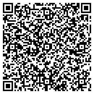 QR-код с контактной информацией организации ДЕЛЬТОР