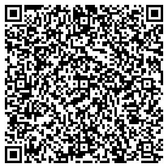 QR-код с контактной информацией организации АвтоЛайн-Сервис, ООО