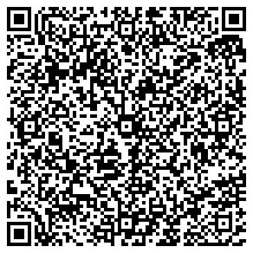QR-код с контактной информацией организации Экотюнинг (Ecotuning), ЧП