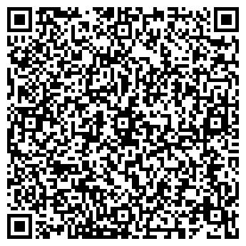 QR-код с контактной информацией организации Мега-Ф Украина, ООО