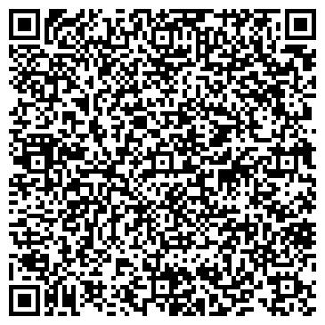 QR-код с контактной информацией организации Престиж Волынь, ЧП
