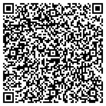 QR-код с контактной информацией организации Сат-95, ООО