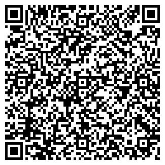 QR-код с контактной информацией организации Карбон,ЧП