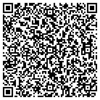 QR-код с контактной информацией организации Линда, ЛТД, ООО