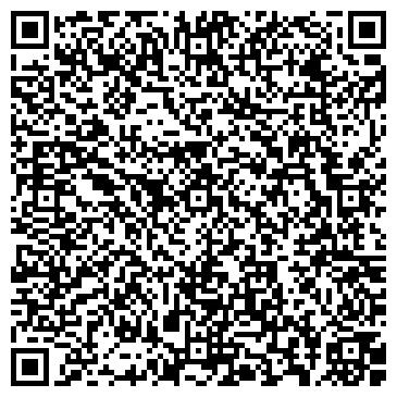 QR-код с контактной информацией организации ГалилеоСкай Украина, ООО