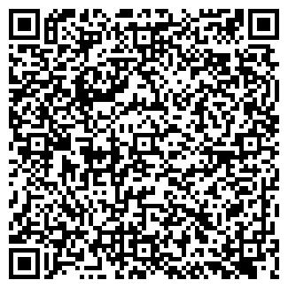QR-код с контактной информацией организации ТАНТАЛ-4