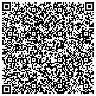 QR-код с контактной информацией организации АМС (Автомобильные мультимедийные системы), ЧП