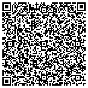 QR-код с контактной информацией организации Маккаферти, ООО (Mccafferty)