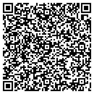 QR-код с контактной информацией организации ЛЮБОВЬ
