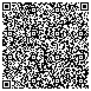 QR-код с контактной информацией организации Магазин шин и дисков ТИРЕКС, ЧП (TYREX)