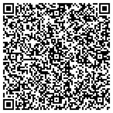QR-код с контактной информацией организации Талан,ООО