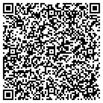 QR-код с контактной информацией организации Шин-Шина, ООО