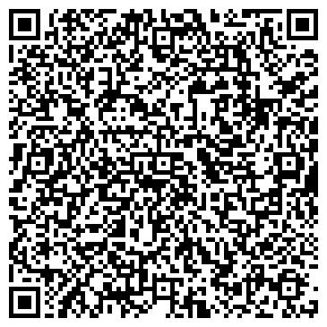 QR-код с контактной информацией организации Компания Винник, ООО