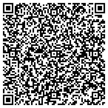 QR-код с контактной информацией организации Коммерц-запчасть, ЧП
