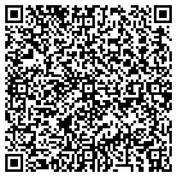 QR-код с контактной информацией организации ИНСТРУМЕНТ-ЭКСПЕРТ