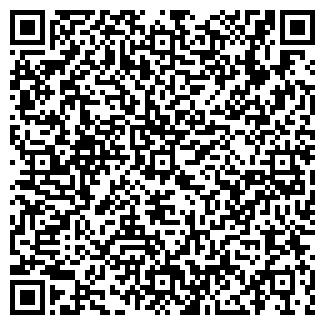 QR-код с контактной информацией организации На колесах, ЧП