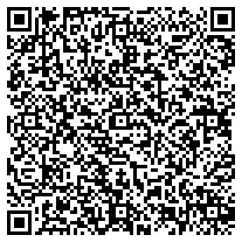 QR-код с контактной информацией организации Тиас Украина, ООО