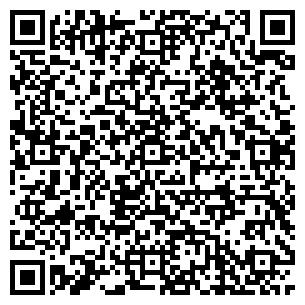 QR-код с контактной информацией организации Евро резина