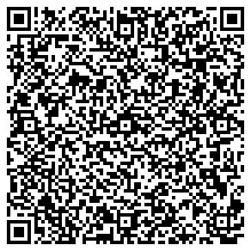 QR-код с контактной информацией организации Дон Шина, Интернет-магазин