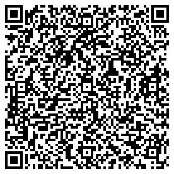 QR-код с контактной информацией организации Шинамашина, ООО