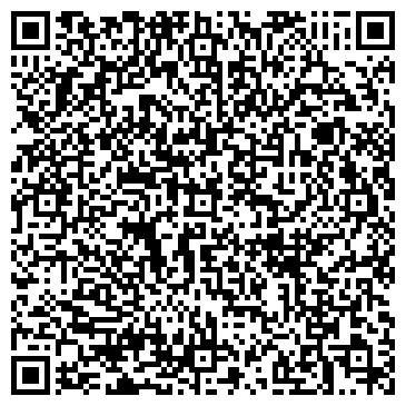 QR-код с контактной информацией организации Шинные Технологии, ООО