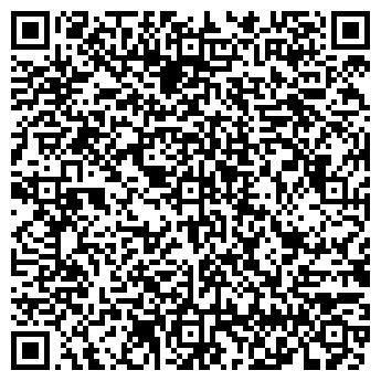 QR-код с контактной информацией организации КАМЕННЫЙ ВЕК