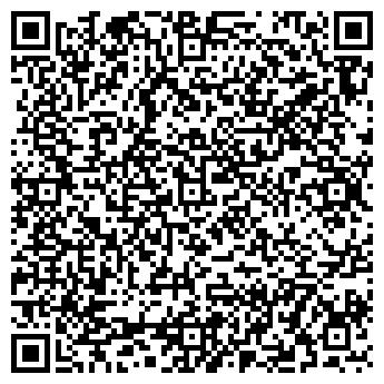 QR-код с контактной информацией организации Автоша, ООО