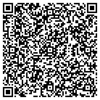 QR-код с контактной информацией организации КАЛЬМАТРОН-М