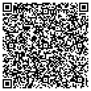 QR-код с контактной информацией организации Беляк Б. Н., СПД