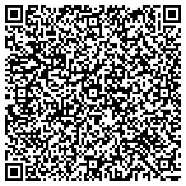 QR-код с контактной информацией организации Запад-Шина (Захід-Шина), ООО