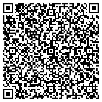 QR-код с контактной информацией организации Интернет-магазин Покрышкин