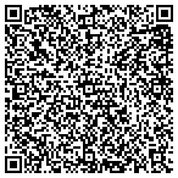 QR-код с контактной информацией организации АД Шина, ООО (AD Шина)