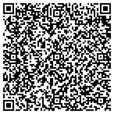 QR-код с контактной информацией организации Das, Интернет-магазин