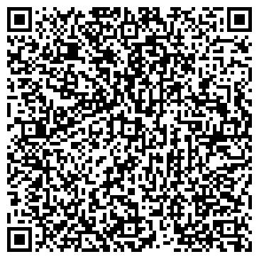 QR-код с контактной информацией организации АЛЬФА-МЕБЕЛЬ КОМПАНИЯ