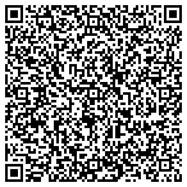 QR-код с контактной информацией организации Ремастар, Компания