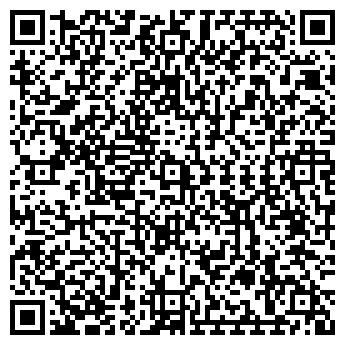QR-код с контактной информацией организации ШинаБазар, ООО