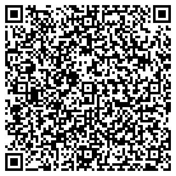 QR-код с контактной информацией организации СТРОЙ-ИМИДЖ
