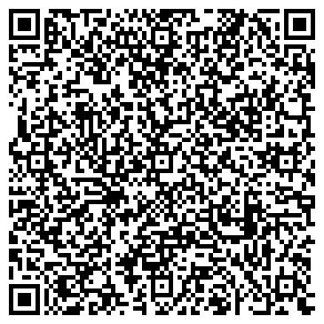 QR-код с контактной информацией организации Орион Сервис, ООО