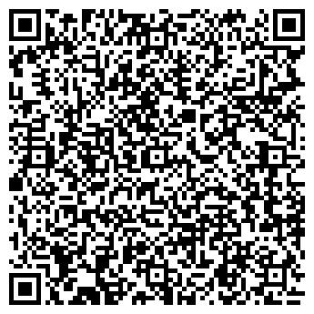 QR-код с контактной информацией организации Леол, ООО